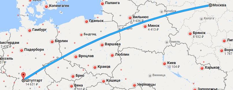 Авиабилеты Москва — Штутгарт