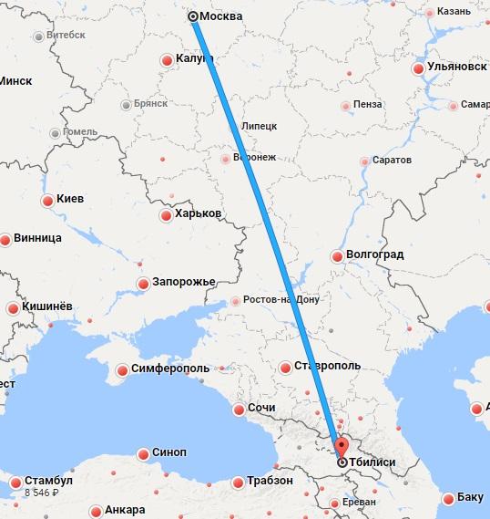 Авиабилеты Москва — Тбилиси