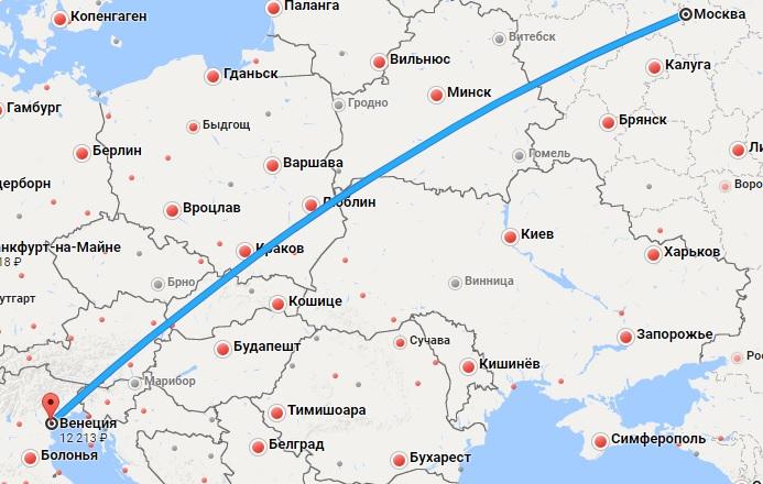Авиабилеты Москва — Венеция