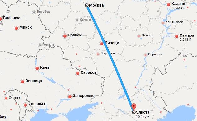 Авиабилеты Москва — Элиста