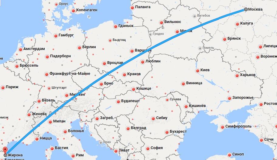 Авиабилеты Москва — Жирона