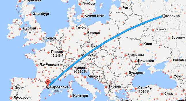 Авиабилеты Москва — Барселона