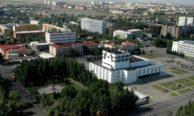 Авиабилеты Москва — Кызыл: цена, время перелета, как сэкономить