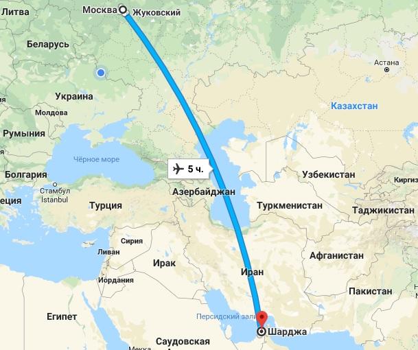 Авиабилеты Москва — Шарджа