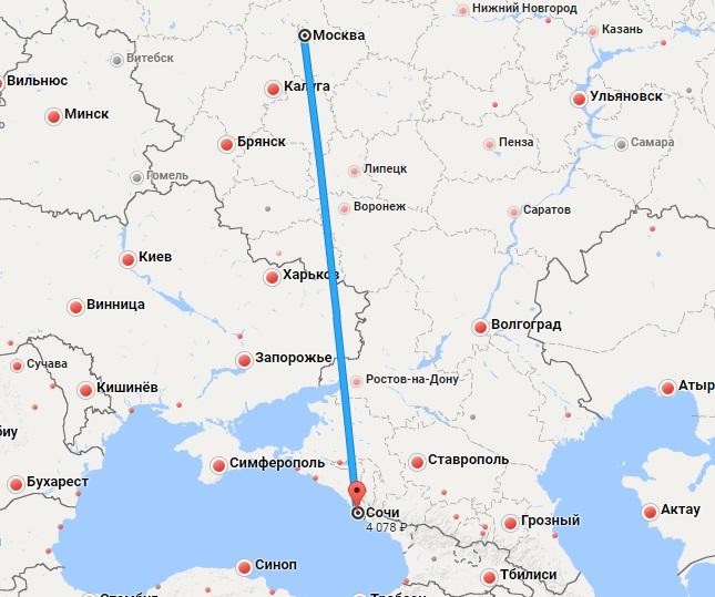 Авиабилеты Москва — Сочи