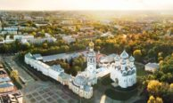 Авиабилеты Москва — Вологда: цена, расписание, где купить