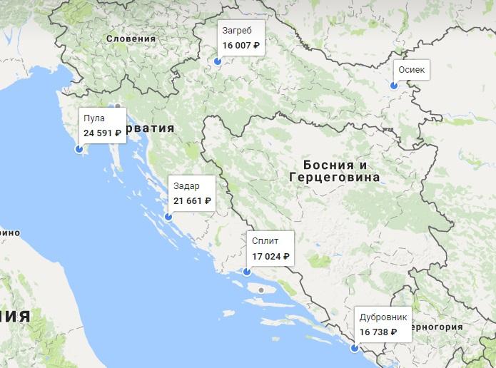 Аэропорты Хорватии