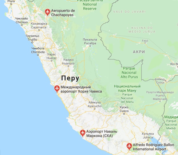 Аэропорты Перу