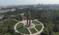 Авиабилеты Москва — Бишкек: цена на прямой рейс, расписание, время перелета