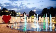 Авиабилеты Москва — Душанбе: где купить, цена, как добраться