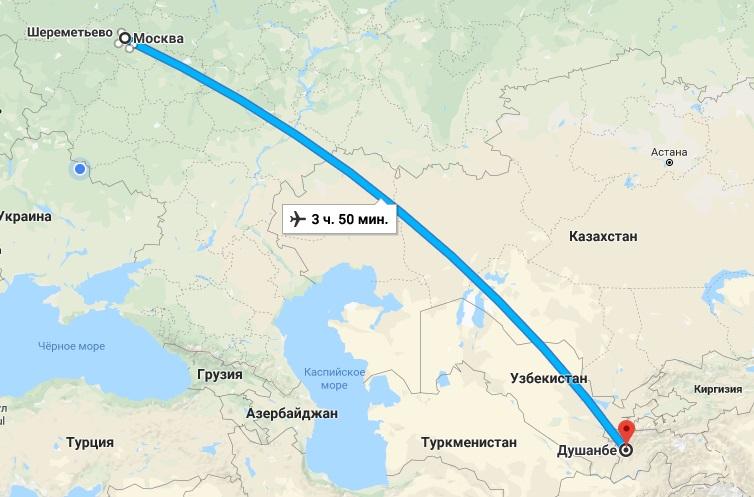 авиабилеты Москва — Душанбе