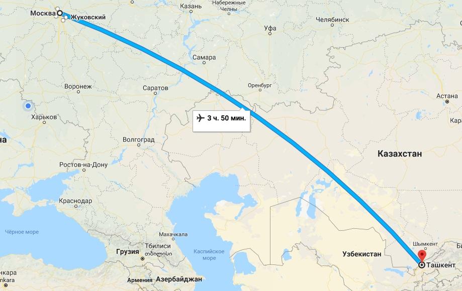 авиабилеты Москва — Ташкент