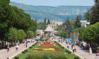 Авиабилеты Москва — Кисловодск: цены туда и обратно, как добраться