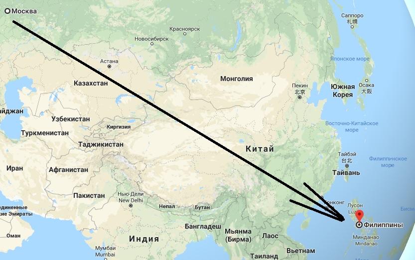 Москва Филиппины