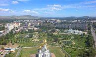 Авиабилеты Москва — Абакан: цена, расписание, как добраться
