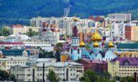 Авиабилеты Москва — Чита: цена, расписание, как добраться