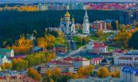 Авиабилеты Москва — Ханты-Мансийск: цена, расписание, как добраться