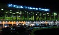 Авиабилеты Москва — Киргизия: цена, как добраться