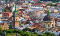 Авиабилеты Москва — Львов: цена, как добраться, рейсы