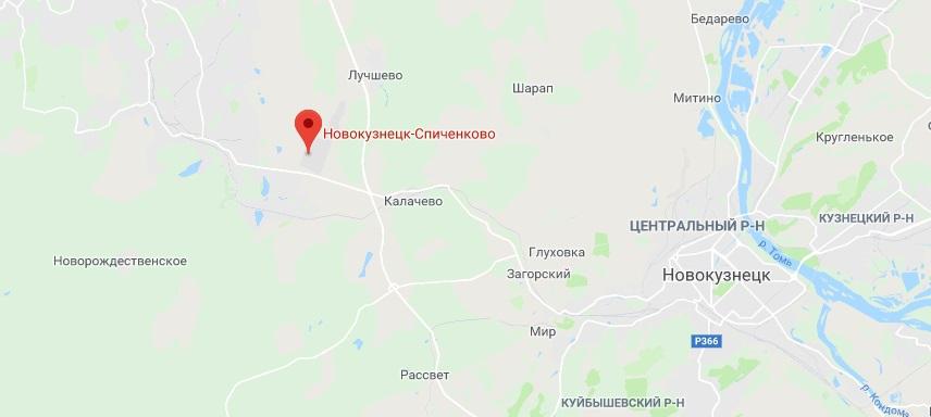 Авиабилеты Москва — Новокузнецк