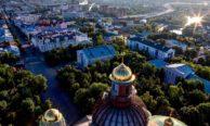Авиабилеты Москва — Пенза: цена, расписание, как добраться