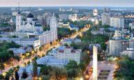 Авиабилеты Москва — Воронеж: цена, расписание, как добраться