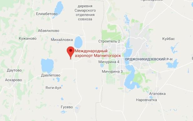 Аэропорт Магнитогорска