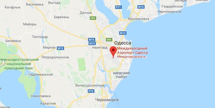 Аэропорт Одессы