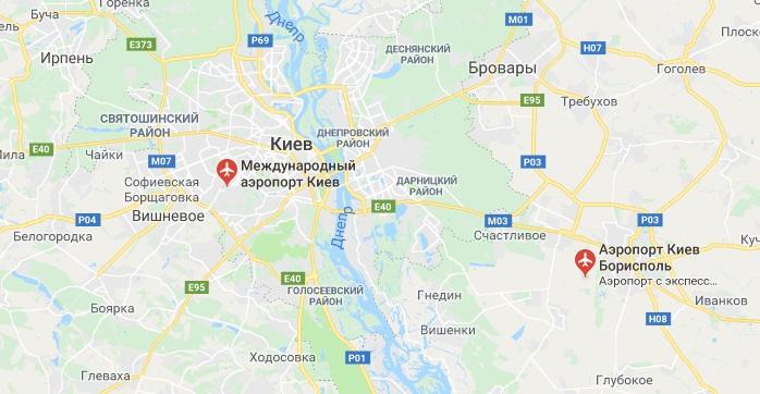 Аэропорты Киева