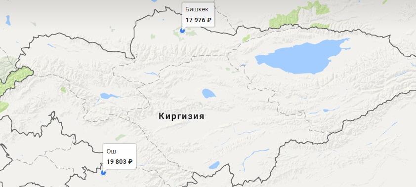 Аэропорты Киргизии