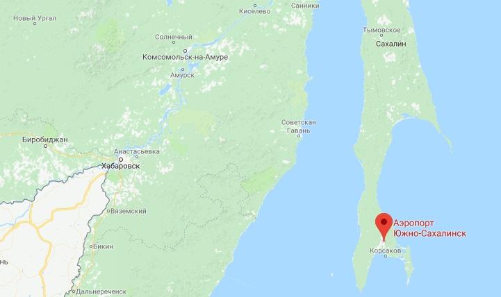 Аэропорты Южно-Сахалинска