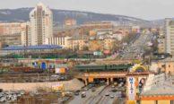 Авиабилеты Москва — Улан-Удэ: цена, расписание, как добраться