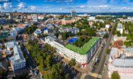 Авиабилеты Москва — Ульяновск: цена,  расписание, как добраться